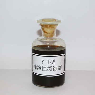 Y-1型油溶性缓蚀剂